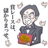 『レコ大』審査員は利権まみれ! 日本の音楽評論家が信用できないワケ