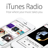 音楽ストリーミング戦争で、Appleは負け組に!? iTunes Radioが世界中で総スカンの理由