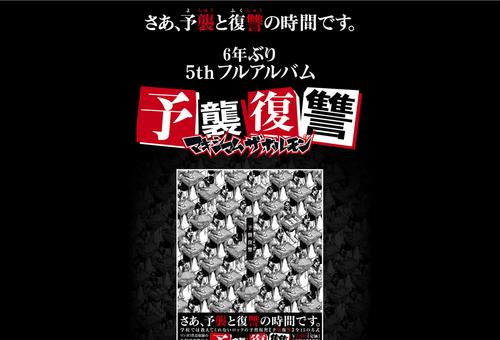 20130710ishii.jpg