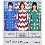 NHK特番が豪華すぎる! AKB48、Perfume、ももクロらがディズニー&ジブリ曲に挑戦