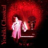クラシック作品を発表するYOSHIKI、その「ピアノ愛」を動画で振り返ってみた