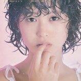 今年の夏は松田聖子祭り!?  初期名作で「ヤンチャな美声」に浸りたい