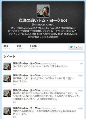 20130725spotify.jpg