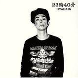 ももクロ躍進の立役者・前山田健一は、なぜ奇想天外な曲を作るのか?