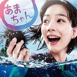 FUKUSHIMAから『あまちゃん』へ 鬼才・大友良英が生み出した「希望の音楽」