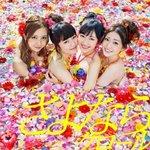 AKB48のイメージ画像