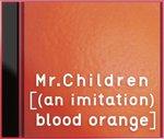 Mr.Childrenのイメージ画像