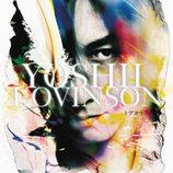 吉井・イエモン祭はまだまだ続く 吉井和哉がライブ映像をまとめた豪華BOXを発売