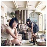前田敦子を呼んでも実現は未知数? AKB48北海道進出に「3つの壁」