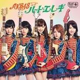 AKB48大島優子が『情熱大陸』で心境を吐露「今は情熱を燃やすところがない」