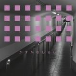 藤原ヒロシの新作アルバムが全曲試聴可能に 歌モノとダンスビートの融合で新境地開く