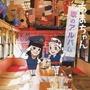 中森明夫が『あまちゃん』を徹底解説 NHK朝ドラ初のアイドルドラマはなぜ大成功したのか?