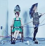 モチーフは人体実験――評価急上昇中の女性デュオ、ハルカトミユキの新曲PVが公開中