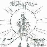 """加護亜依、Wink、セイントフォー、ピンク・レディーも……""""復活""""アイドルたちの正念場"""
