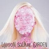 UNISON SQUARE GARDEN新曲PVは屋外ライブ映像 観客の輪の中でアンサンブルを披露