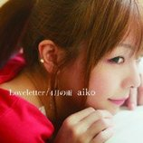 """aikoのメロディはなぜ心に残る? ミュージシャンが楽曲の""""仕組み""""をズバリ分析"""