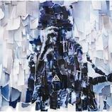 """amazarashi 新曲「あんたへ」 が1日限定でフル視聴可 文学的""""メッセージソング""""に評価高まる"""
