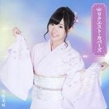 AKB48初の演歌歌手、岩佐美咲が渋谷に登場 ファン1000人の前で往年の名曲を歌う