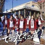 今年の紅白はアイドルに冷淡? 初出演NMB48が、HKT48や乃木坂46らに先んじたワケ