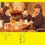 乃木坂46白石麻衣が「制服はコスプレ」と発言 『Sound Room』で中居&リリーと語り合う