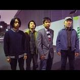 批評家・佐々木敦も激賞! 異形のシンガーソングライター豊田道倫がバンドで新境地開く