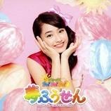 2013年のアイドル総決算 「千年にひとりの逸材」は橋本環奈よりも平祐奈だ!?