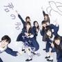 """乃木坂46、Negicco、でんぱ組.inc……2013年の""""アイドル名盤""""を振り返る"""