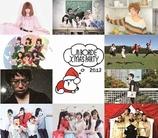 きゃりーぱみゅぱみゅ、RIP SLYMEらのクリスマスプレゼント Twitterでライブ映像を公開