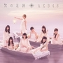 AKB48、東京女子流、Especia……2014年、洗練化するアイドル楽曲の行方