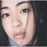 宇多田ヒカルが結婚発表! デビュー15周年の朗報に、音楽活動再開への期待も高まる