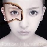 板野友美、最新SGチャートにランクイン トラウマ的歌詞で「浜崎あゆみの後継者」となる?