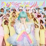 きゃりー、新曲MVは自身の「成長物語」に 『音楽番付』では現在の夢も明かす