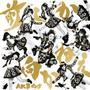 AKB48大島優子の卒業公演は全員「Tバック」で!? 『MUSIC JAPAN』で仰天エピソード明かす