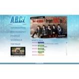 A.B.C-Z・河合郁人、童貞ヒーロー役で真価発揮? そのエンターテイナーとしての実力を読み解く