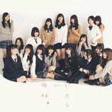 「アンダーメンバー」が象徴する乃木坂46の現在 新曲MVに見るメンバーの層の厚さ