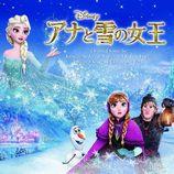 CDチャートには反映されない、史上空前の『アナと雪の女王』旋風