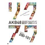 """AKB48、次世代メンバーの有力キャラは? 『AKBINGO』で""""三銃士""""らが珍アピール"""