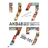 『AKBINGO!』に乃木坂46が登場! チームKメンバーとナース&セーラー服で「胸キュン」対決