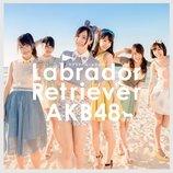 AKB48劇場公演再開後に期待されることは? アイドル評論家「秋葉原にとって大切な場所」