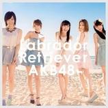 AKB48指原、「フライングゲット」センターで熱唱「キンタロー。さんの映像を見て勉強しました」