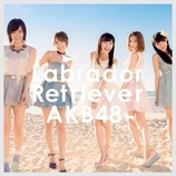 "AKB48メンバーが""理想の告白""を明かす 田中菜津美「私はLINEとかでも全然OK」"
