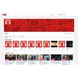 YouTubeが今夏にも有料音楽サービス開始へ レーベルとの新契約急ぐも、一部からは不満も