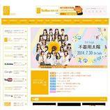 SKE48、組閣後新体制による初シングル発表 宮澤佐江・渡辺美優紀ら含む20人体制に
