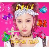 AKB48とジャニーズ、CD売上傾向の違いは? 最新のALチャートから読み解く