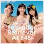 """AKB48メンバーが""""理想のキス""""を明かす 指原莉乃「後ろからいきなりキスされたい」"""