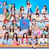 E-girls、新曲MVにエキストラ200人! 大人数ダンスの狙いを分析