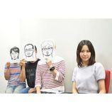 遠藤舞が雑誌編集者とバンド結成を発表 『イナズマロック』に向けた活動に