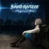 物語音楽の旗手Sound Horizonが新曲先行配信 さやわかが「並行世界」をキーワードに読み解く