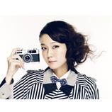 吉澤嘉代子、女子高生の禁断の恋を描いた「うそつき」のリリックビデオ公開