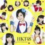 HKT48指原莉乃、モー娘。への憧れを語る「6年ぶりの『Mステ』出演は録画してずっと見てます」